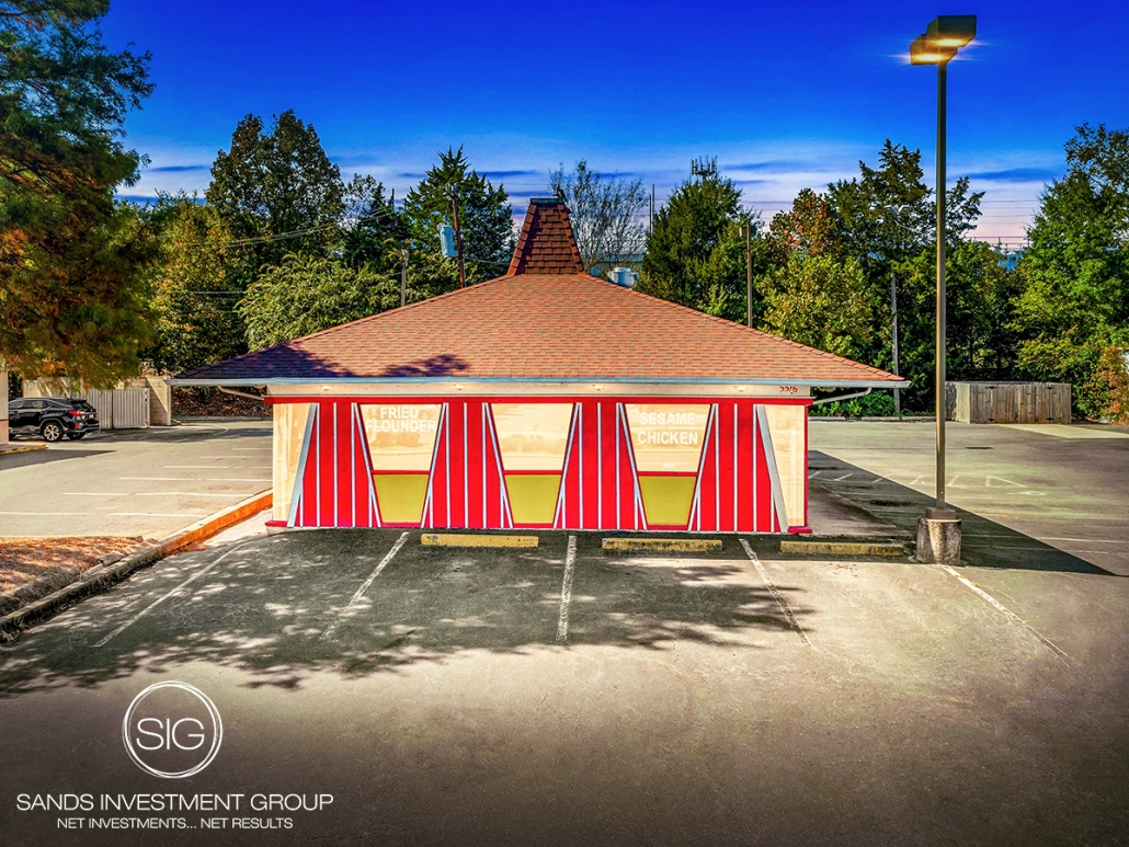 Vacant Restaurant | Charlotte, NC